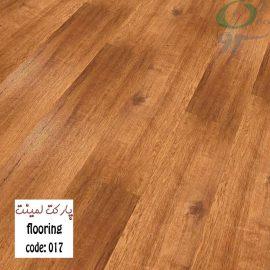 کد 017 از محصولات فلورینگ
