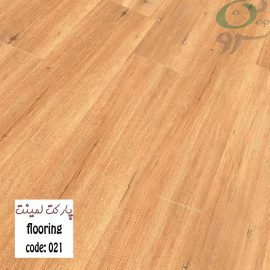 کد 021 از برند فلورینگ
