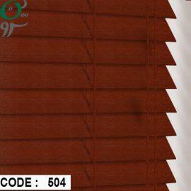 کرکره چوبی 504