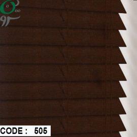 کرکره چوبی 505