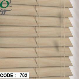 کرکره چوبی 702