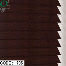 کرکره چوبی 705