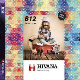 آلبوم کودک B12