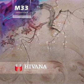 آلبوم M33