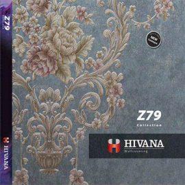 آلبوم Z79
