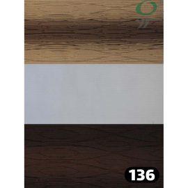 پرده زبرا دو رنگ کرم قهوه ای 136