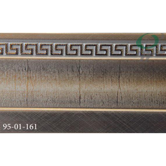 قرنیز پی وی سی ورساچه نقره ای 161-01-95