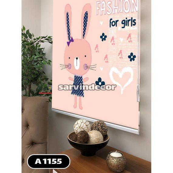 پرده شید چاپی صورتی دخترانه مدل خرگوش یه همراه نوشته