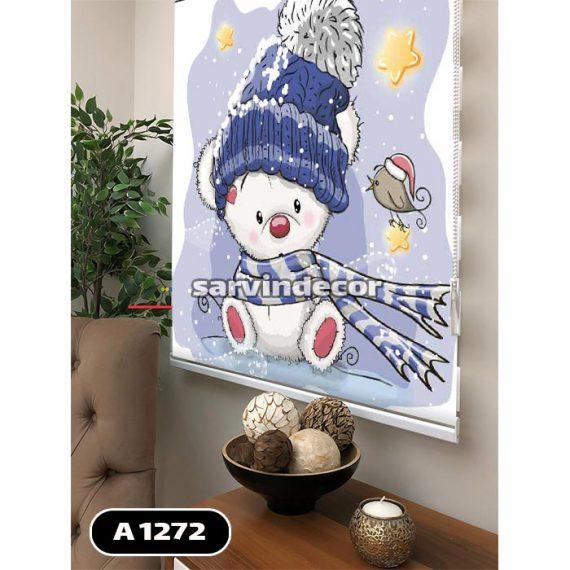 پرده کودک طرح خرس پسرانه با کلاه آبی و شال گردن