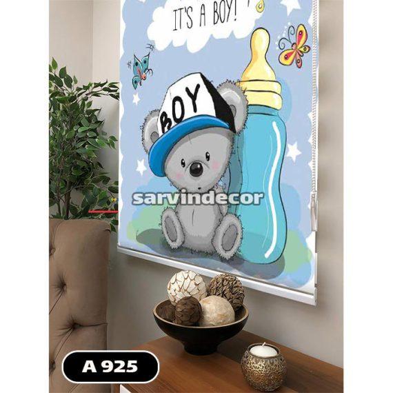 پرده شید کودک خرسی پسرانه به همراه شیشه شیر رنگ آبی