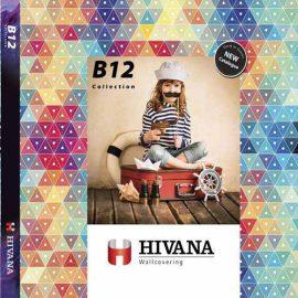 آلبوم b12 هیوانا