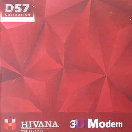 آلبوم d57 هیوانا