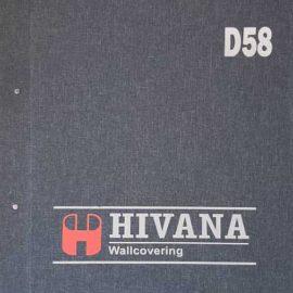 آلبوم d58 هیوانا