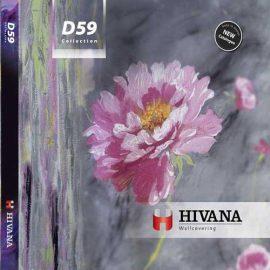 آلبوم d59 هیوانا