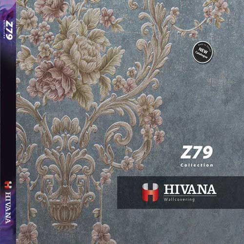 آلبوم z79 هیوانا