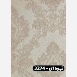 دبل شید گل داماسک قهوه ای 3274