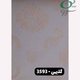 پرده شب و روز گل داماسک گلبهی 3593