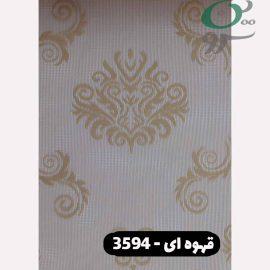پرده شب و روز گل داماسک قهوه ای 3594