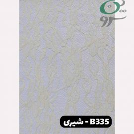 دبل شید شب و روز شیری گل ریز کد 335