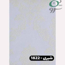 پرده دو مکانیزم شیری طرح گل داماسک 1822