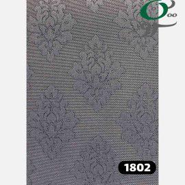 شید سان اسکرین گل داماسک قهوه ای 1802