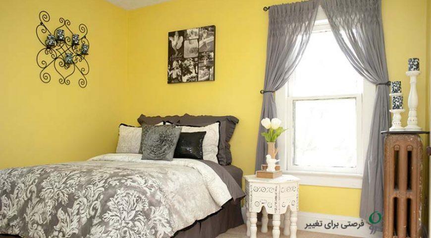 پرده مناسب برای زیباتر شدن دیوار های زرد و بژ